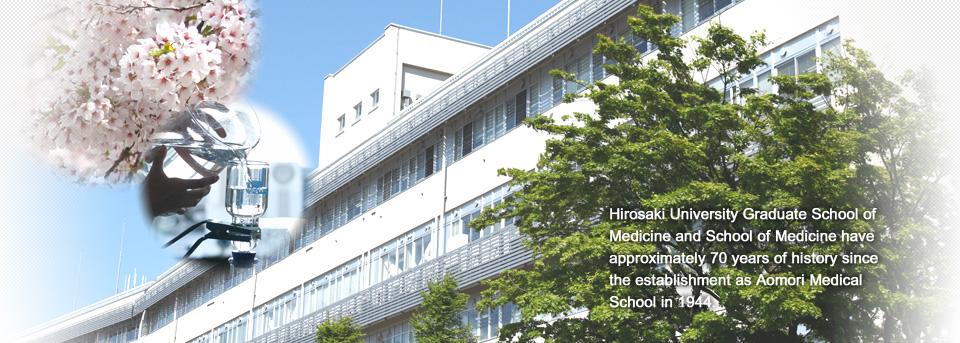 Hirosaki University Hirosaki University Graduate